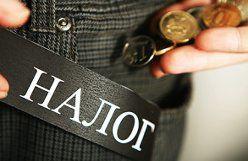 Налоговики предупреждают об ответственности  за неприменение онлай-касс