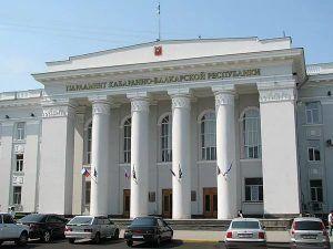 В Парламенте Кабардино-Балкарии обсудили проблемы самозанятости