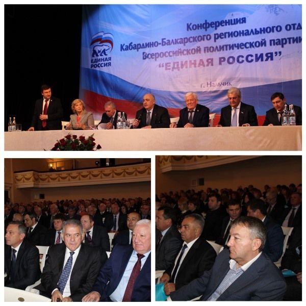 Региональное отделение партии «Единая Россия» подвела итоги за год