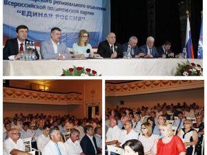 Единороссы утвердили список кандидатов в депутаты Парламента
