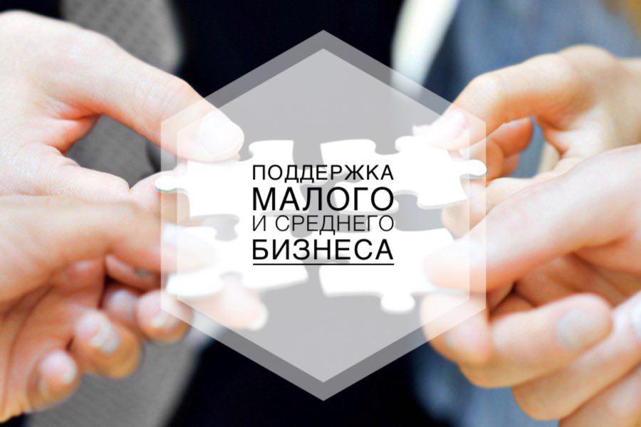 Правительство России рекомендует установить отсрочку по аренде